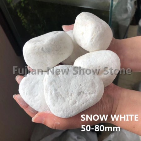 PS044 Pebble stone