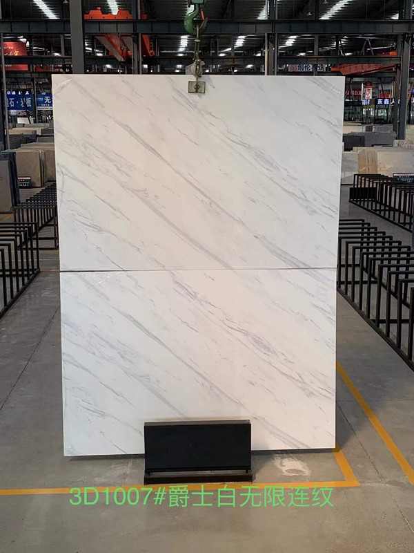 Artificial Volakas White Marble Big Slab
