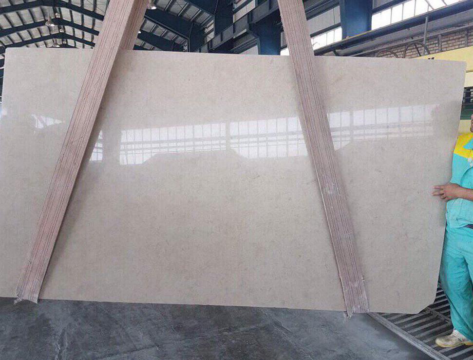 Iranian Beige Limestone Slabs
