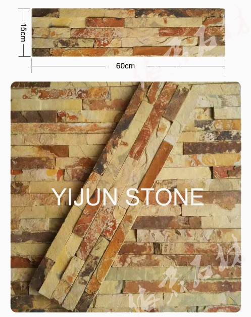 Slate Cultured Stone Yellow Rusty Culture Stone  Brown Thin Stone Veneer Hebei Natural Surface Stone