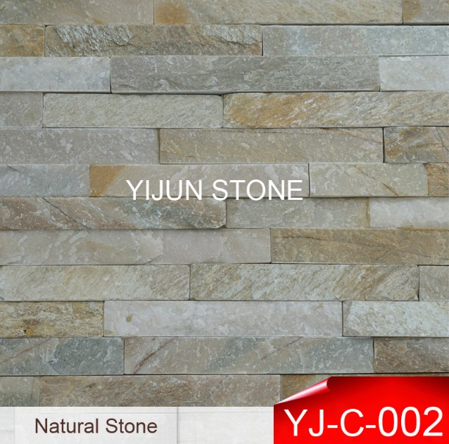 Hebei Province Yellow Wood Cultural Stone China Natural Stone P014 Cultured Stone Ledgestone Wall Pannel