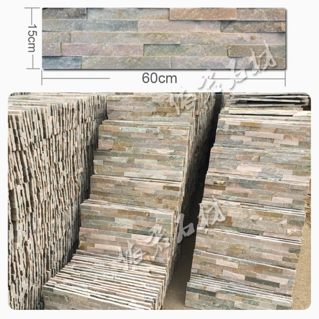 China Natural Wall Stone Ledge Stone P014 Real Stone Wall Cladding Slate Wall Panel