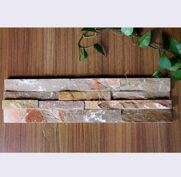 Rusty Slate Culture Stone Hebei P014 Surface Wall Cladding Yellow Wood Slate Wall Panel