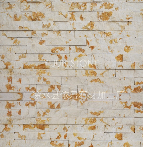 Multicolor Marble Natural Culture Stone for Wall Facing in China Split Surface Yellow Color