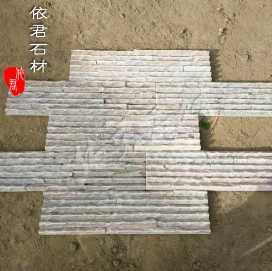 High-End Apartment Decoration White Slate Wall Stone Tiles Cultured Stone Manufacturer in China