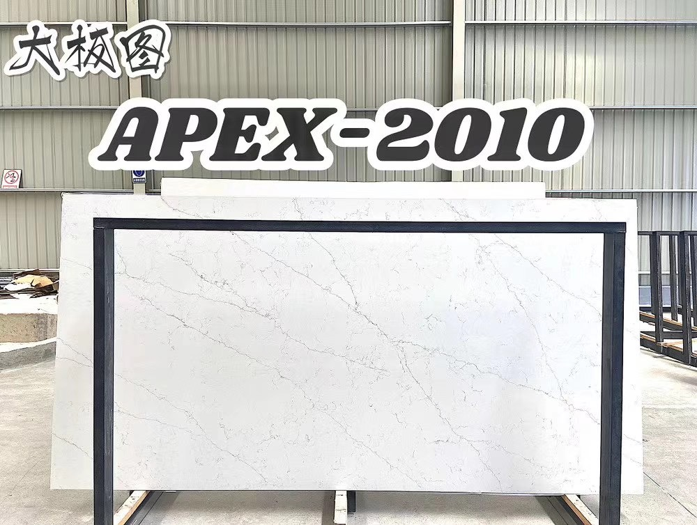 Quartz Stone Carrara