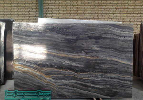 Silver Travertine Polished Stone Slabs