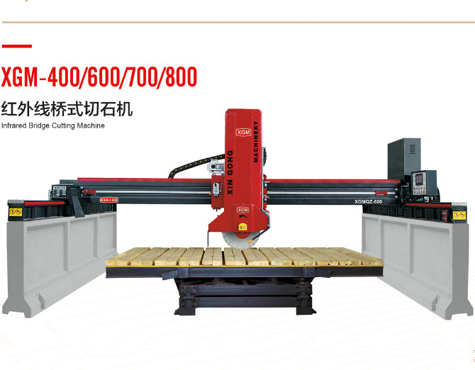 XGM stone cutting machine bridge cutting machine bridge saw type marble granite cutting machine