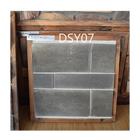 DSY07 Artificial Culture Stone
