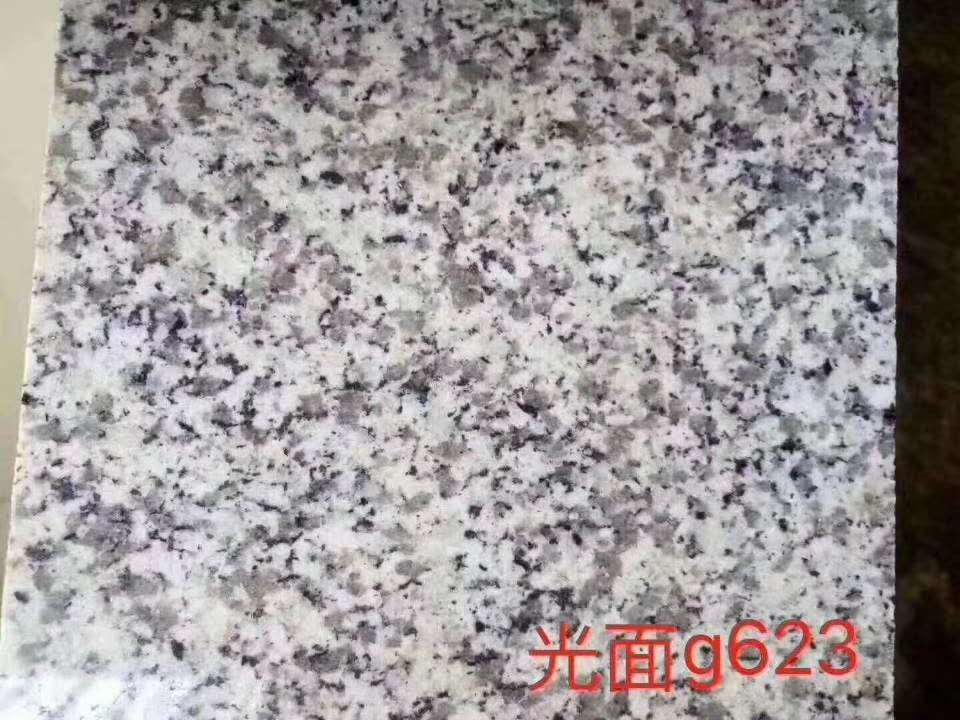 Smooth Surface G623 Granite