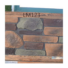 LM123 Artificial Culture Stone