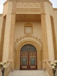 building facade beige limestone
