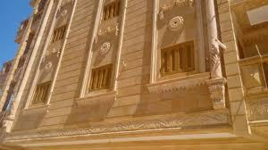 building beige limestone