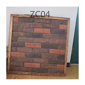 ZC04 Artificial Culture Stone