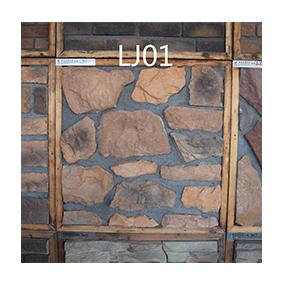 LJ01 Artificial Culture Stone