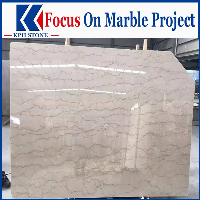 Athens Beige Marble Polished Slabs
