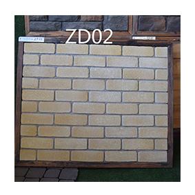 ZD02 Artificial Culture Stone