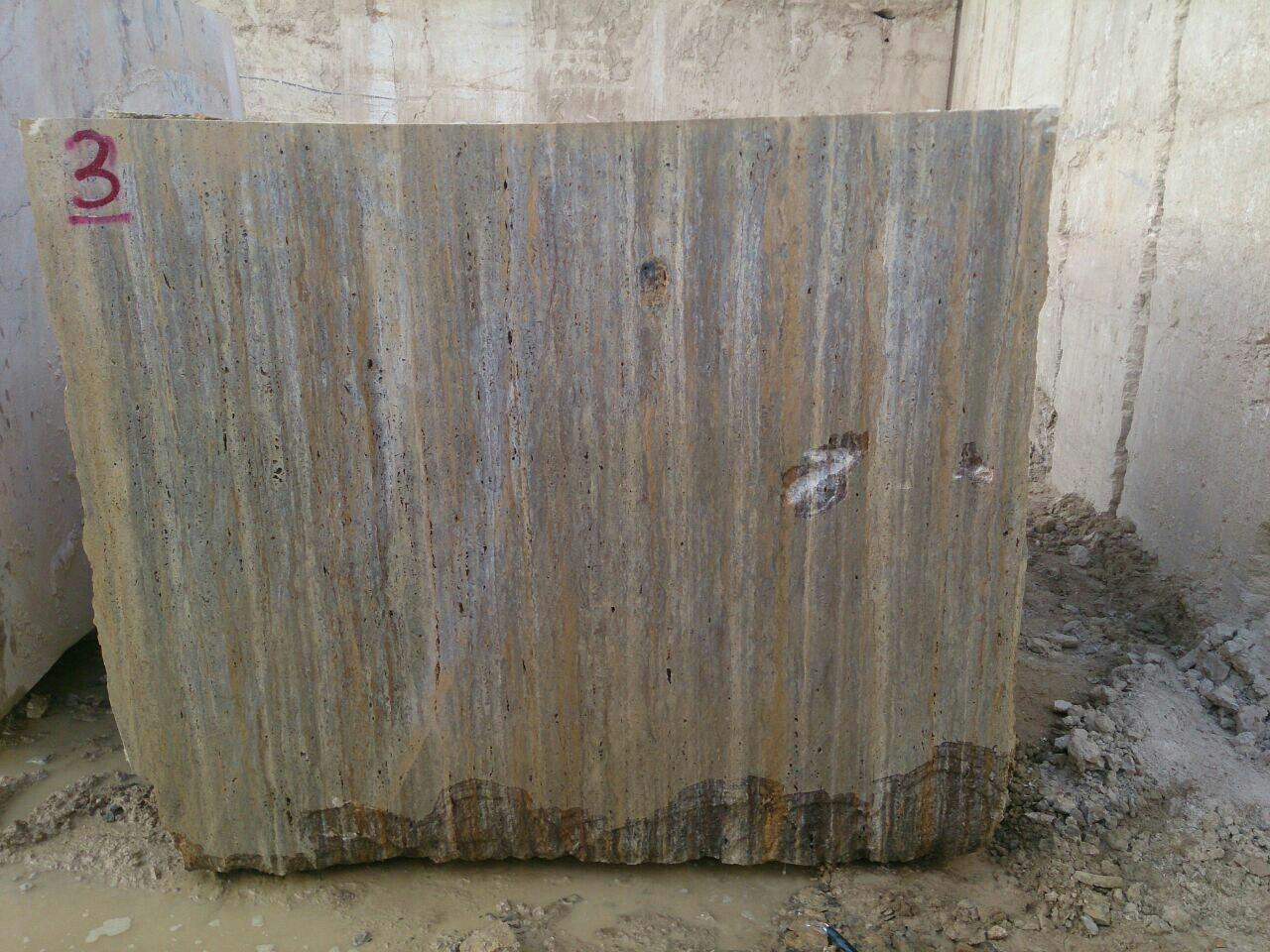 Travertine Blocks from Iran