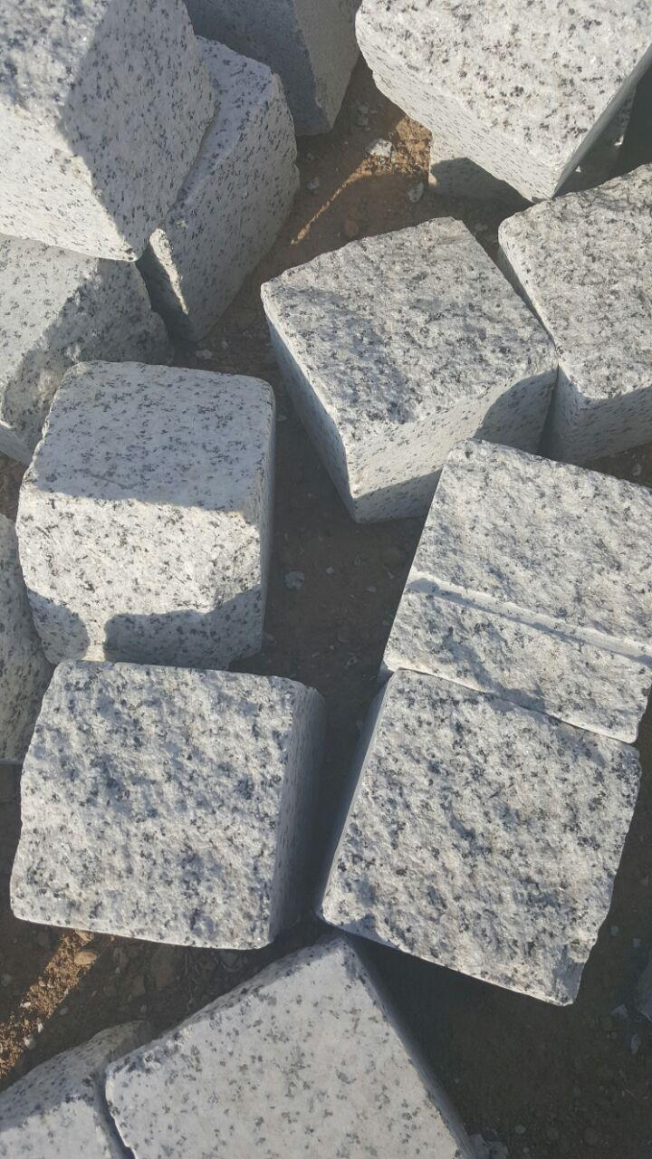 cubic stone