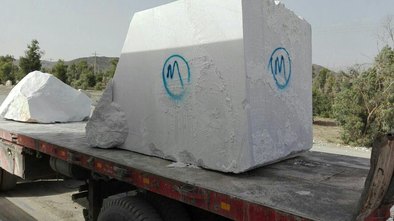 snowy marble block
