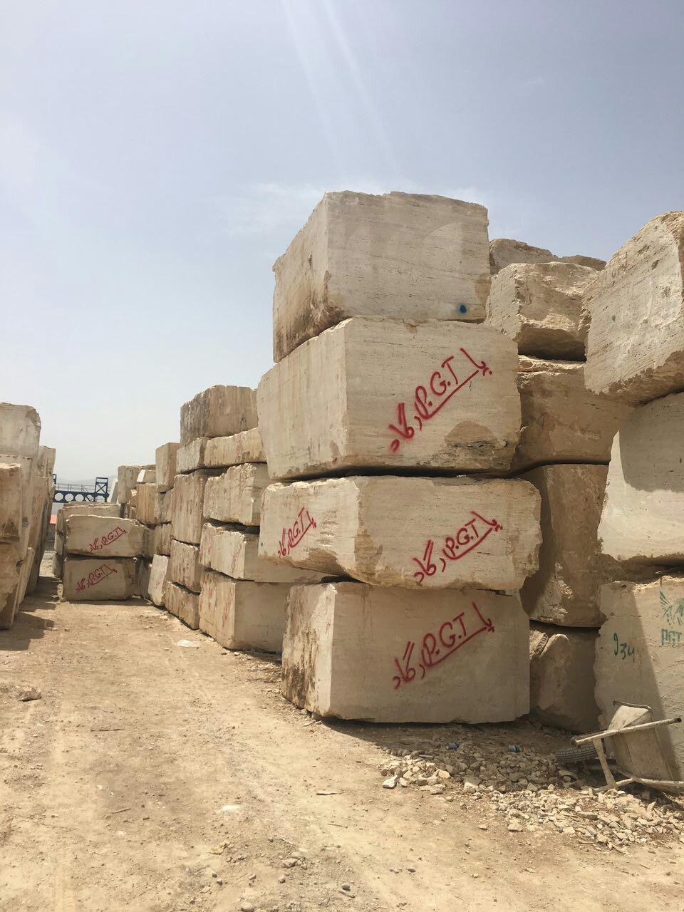 travertine blocks order now
