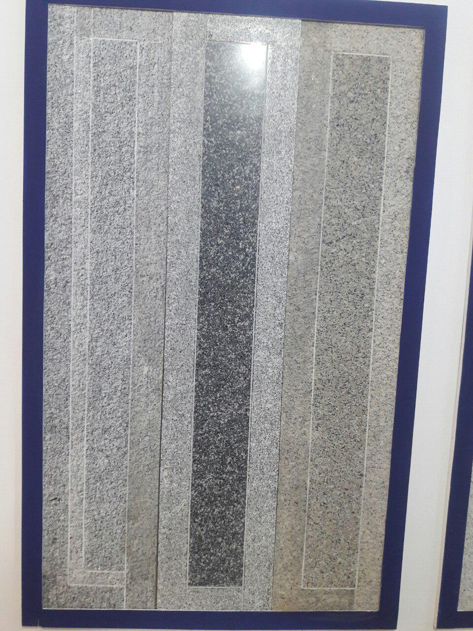 Granite mixed colors