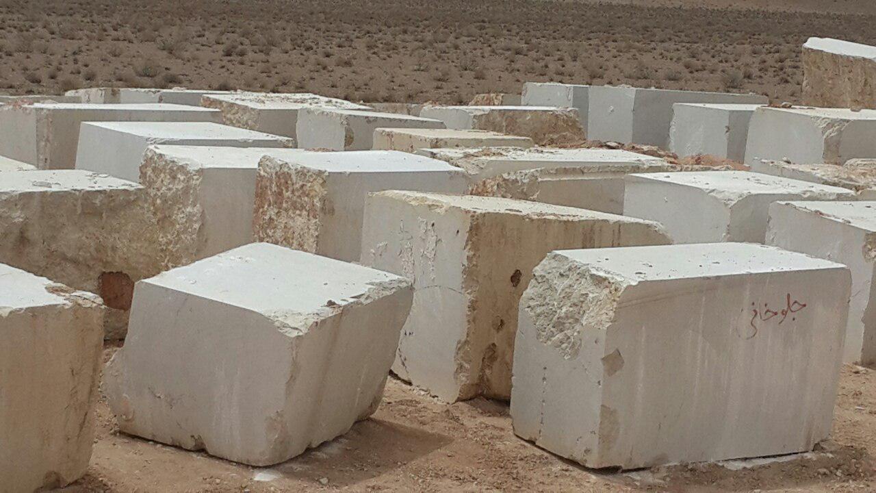 Safir Stone