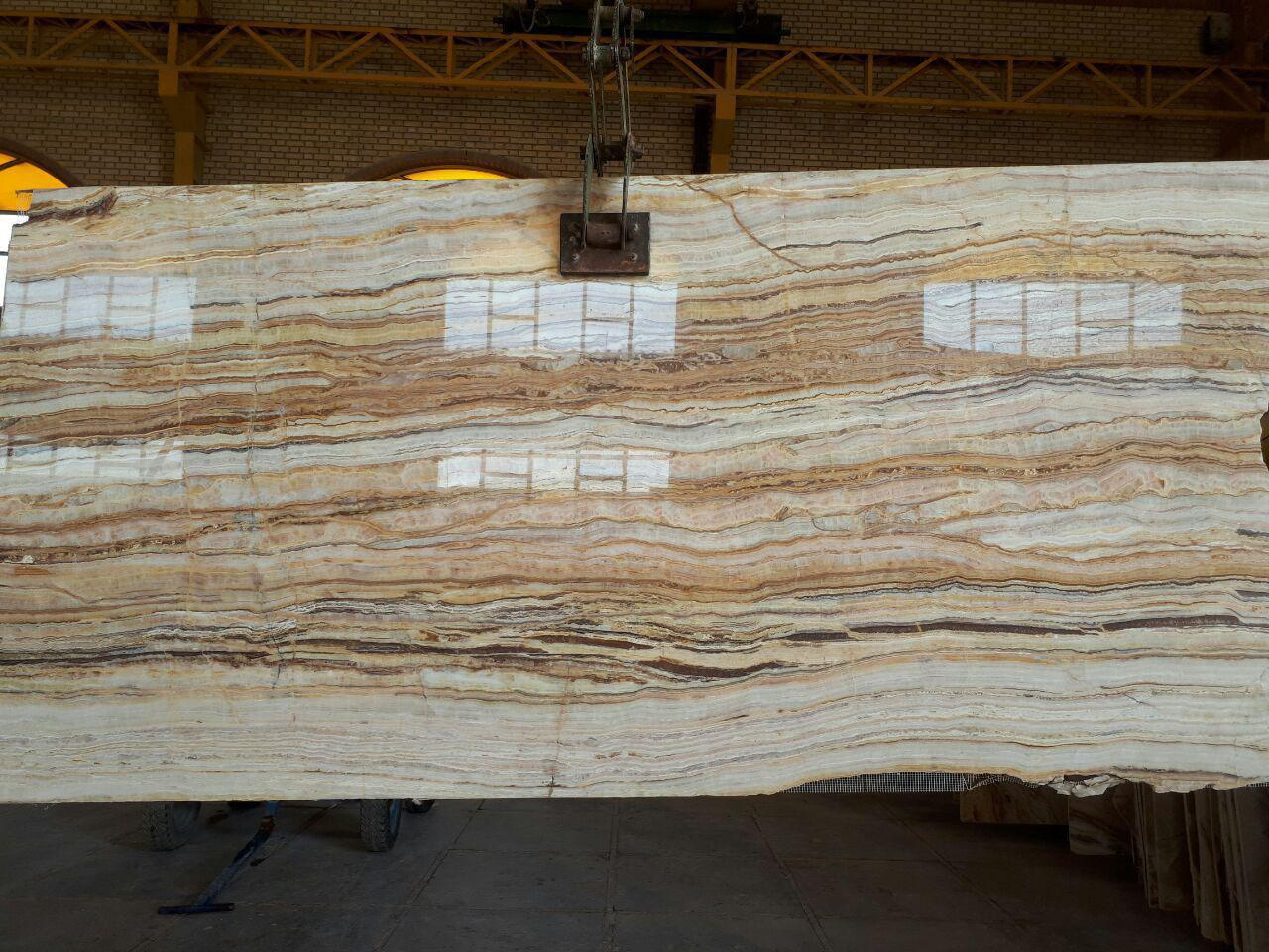 Light Cream and Brown Onyx Vein Cut
