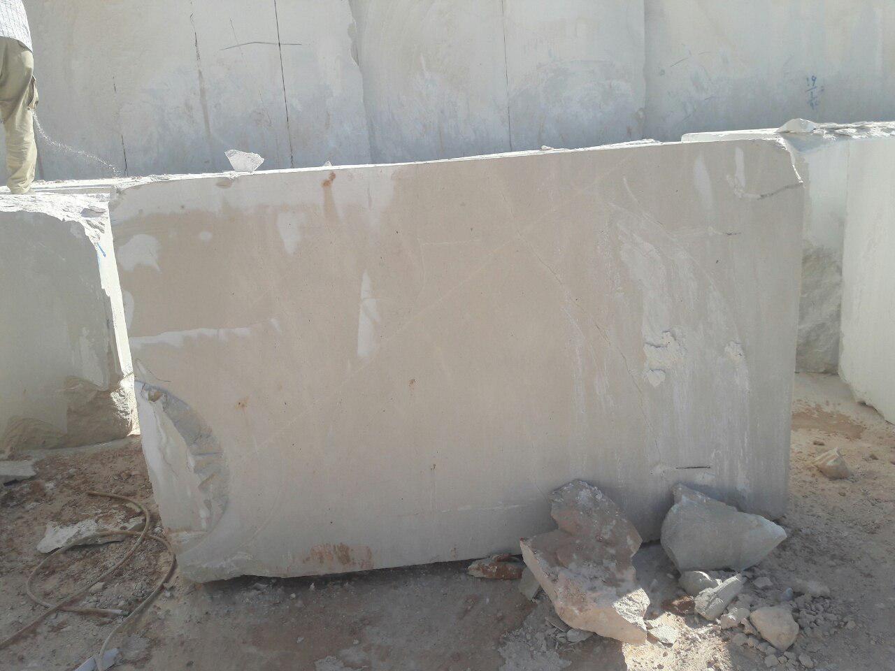 harsin marble block