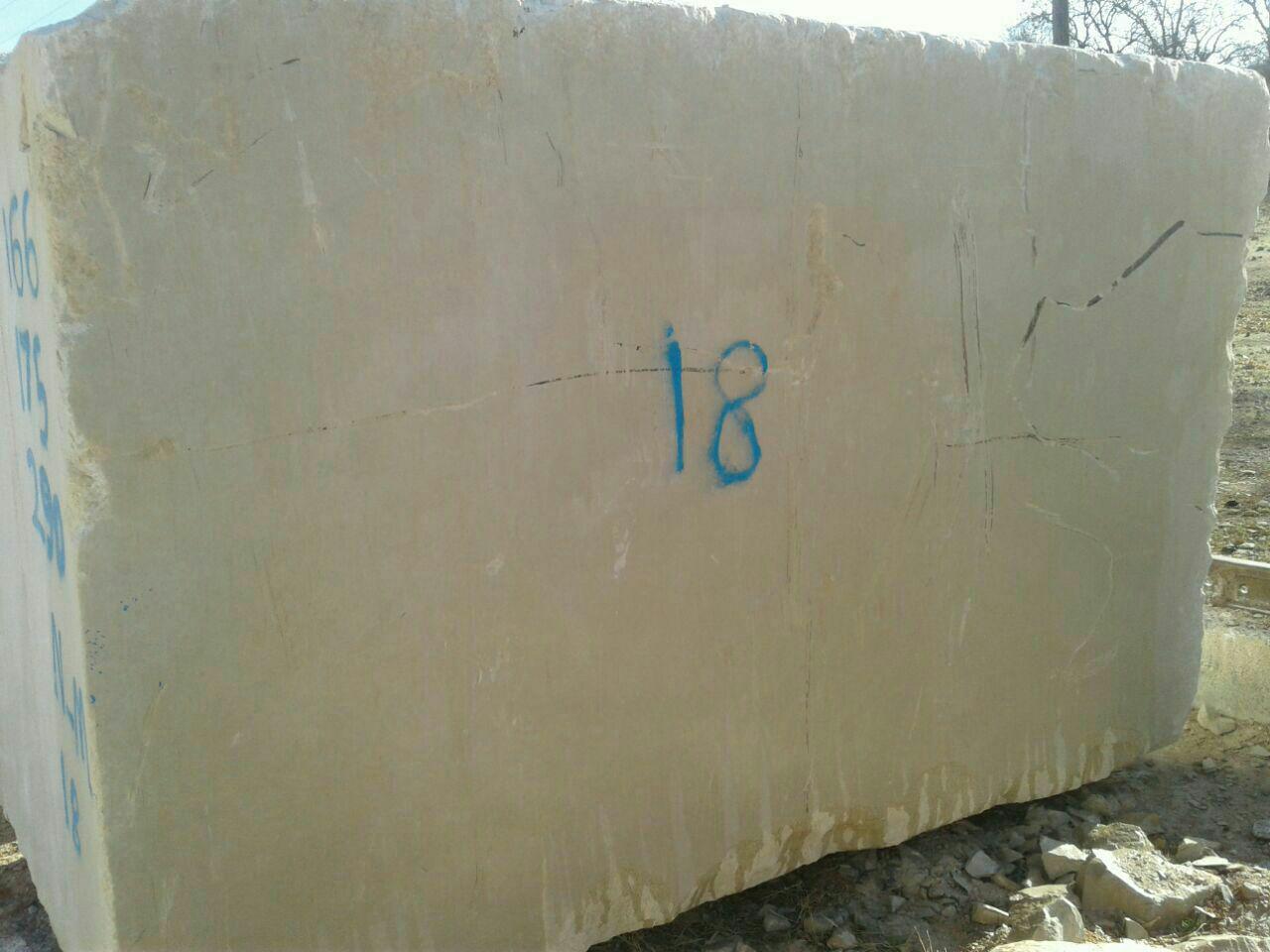 Beige Marble Block  Beige Marble slab and tiles