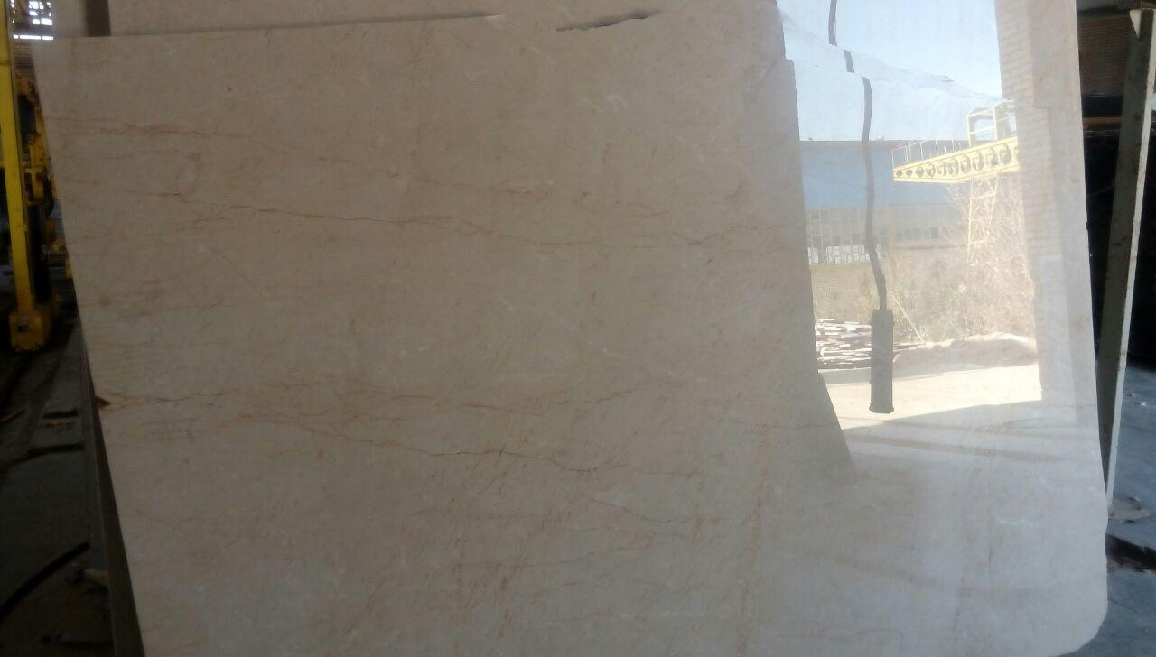 Persian beige marble