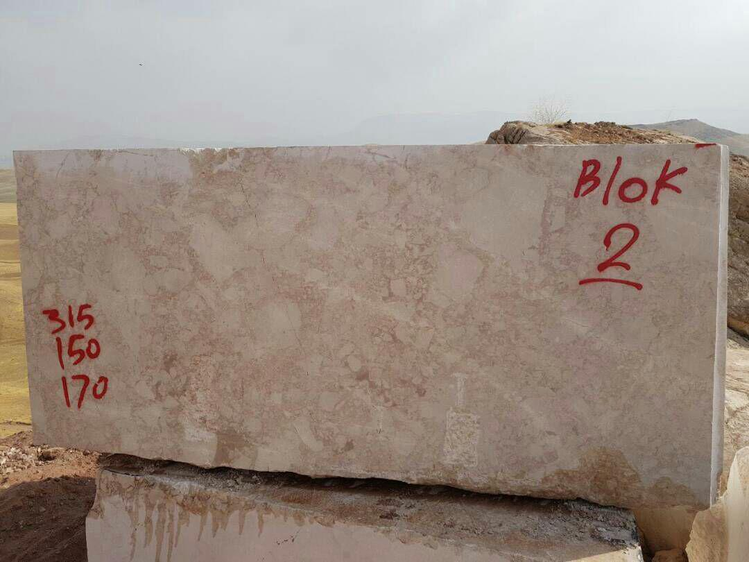 Light Oman Marble  Capochino Marble Block