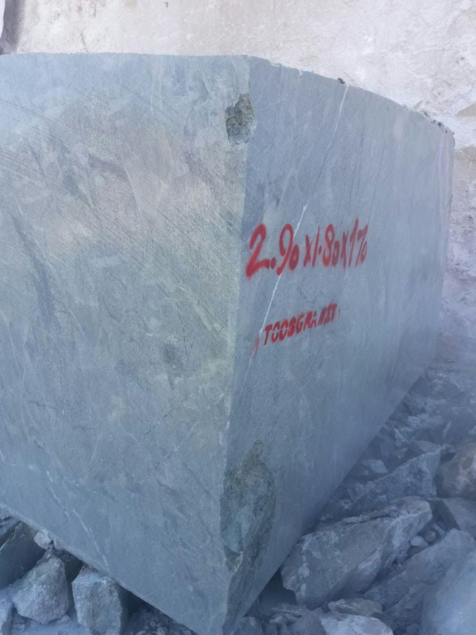 Green Granite Natural Stone Blocks