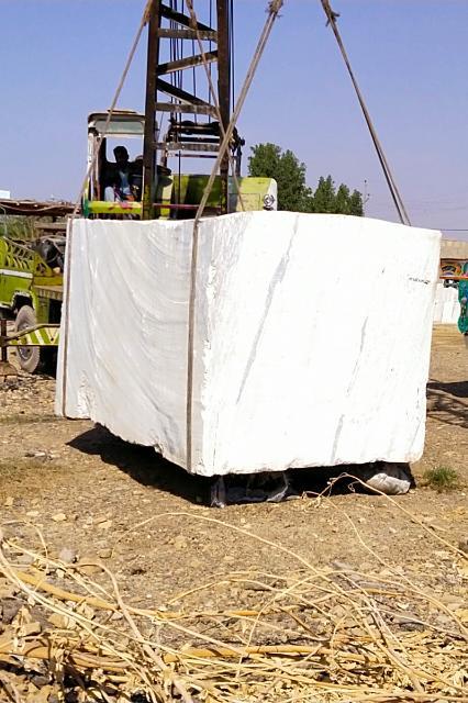 Afghan white marble