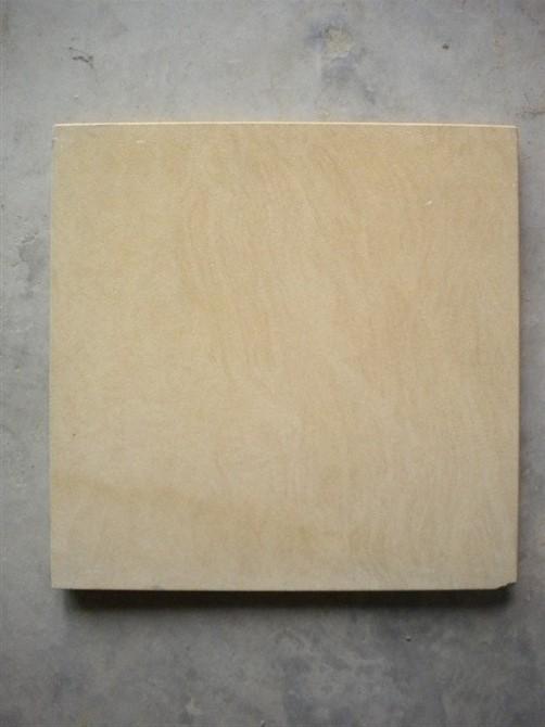 Cream Sandstone