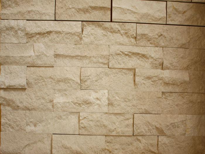 Cream Limestone Split Stone Ledge Wall Panel