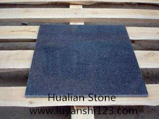 High Quality Chinese Natural Stone