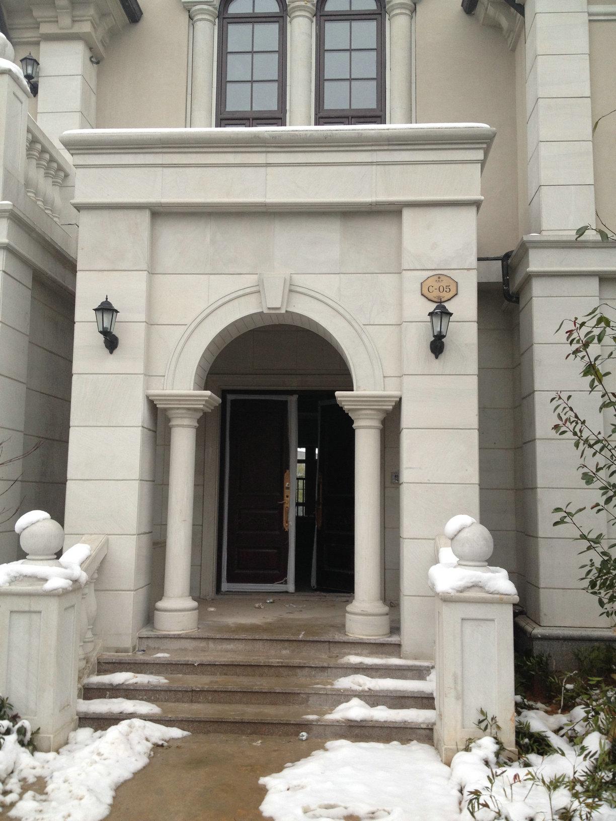 White sandstone lintel