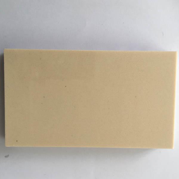 Yellow Grain Artificial Marble
