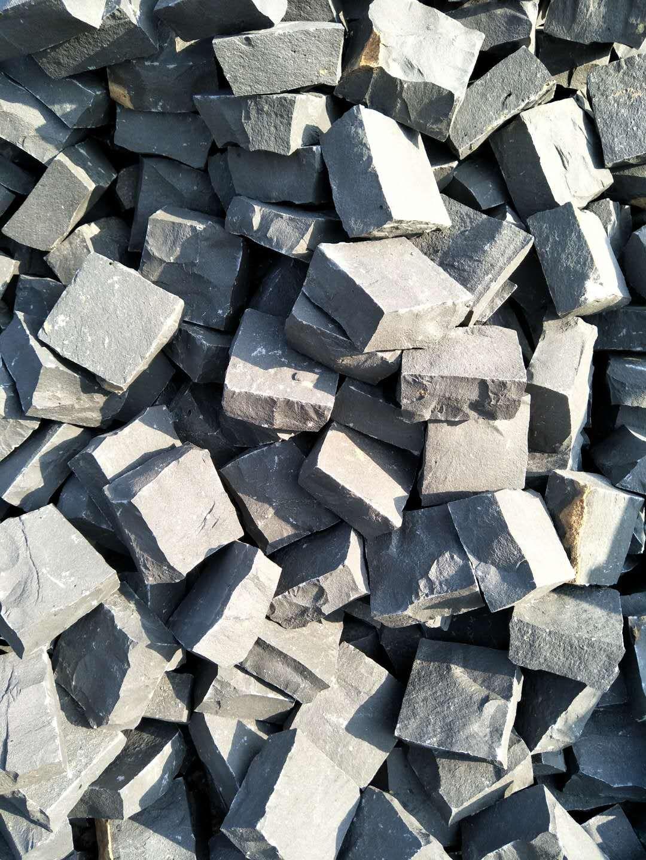 Black paving stone granite