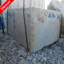 Diplomat Beige Marble Block