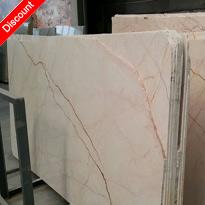 Sofita Beige Cream Marble